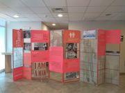 Intervención en Los baños: de la segregación a la inclusión