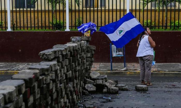Nicaragua EPU.jpg